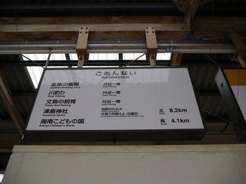 P1000890_R.JPG