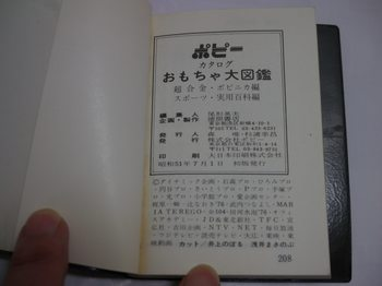 P1010027_R.JPG
