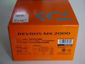 P1050105_R.JPG