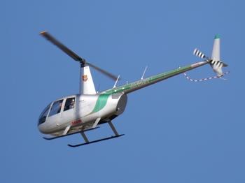 P1040020_R.JPG